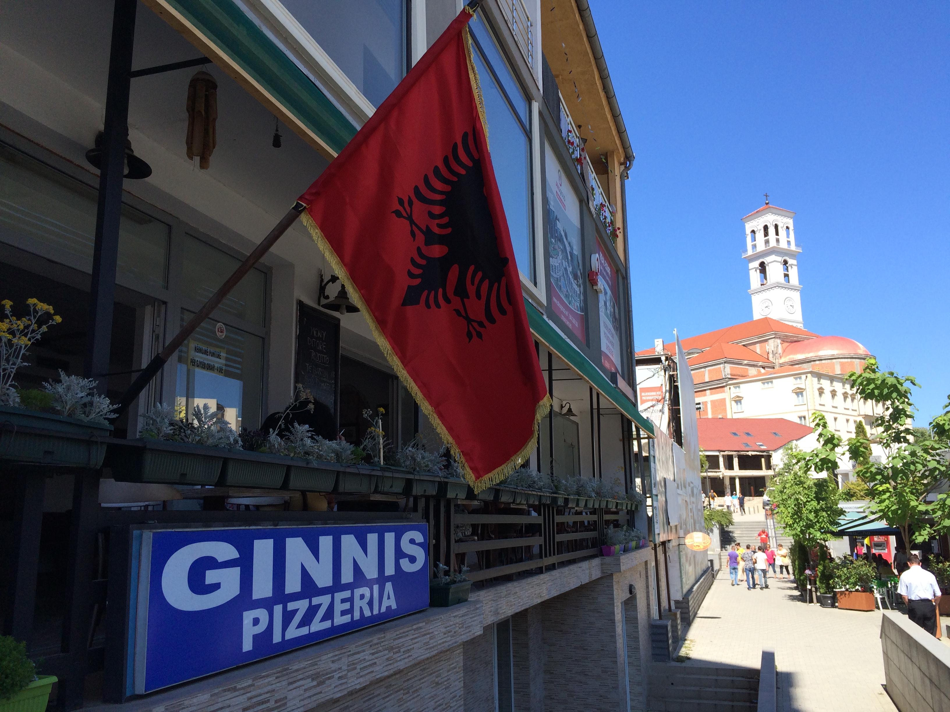 阿尔巴尼亚国旗
