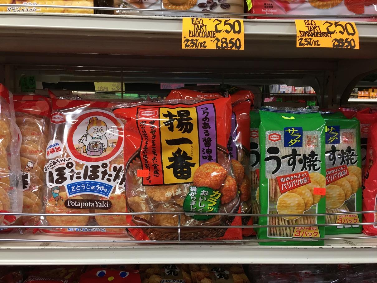 波納佩日本超市