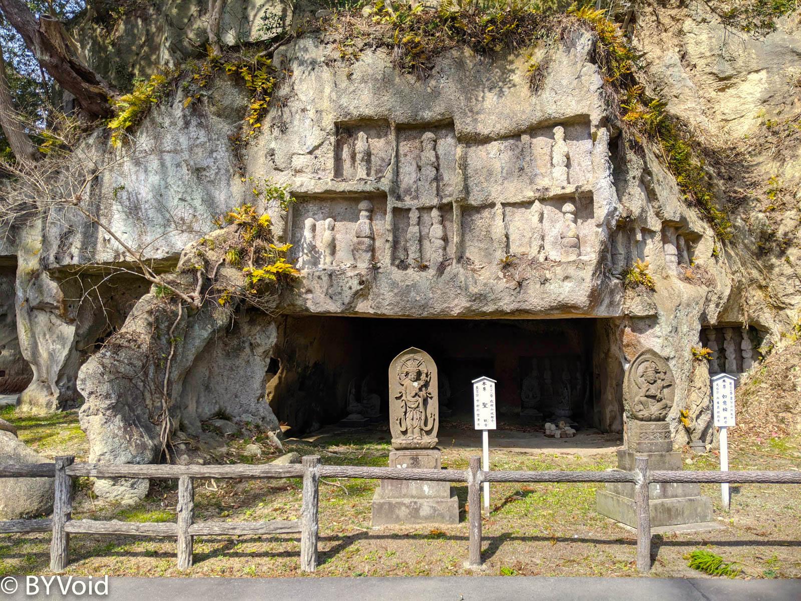 瑞巖寺石窟