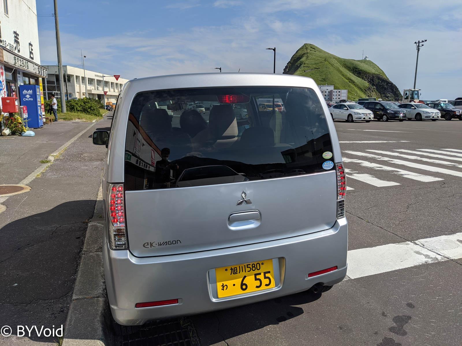 利尻島租車