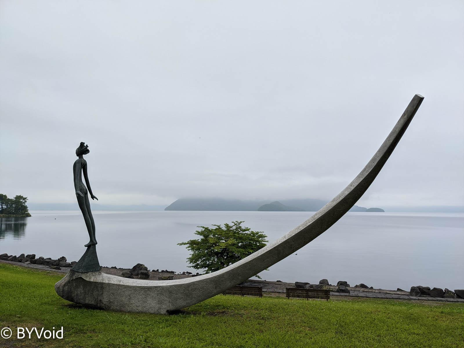 洞爺湖雕塑