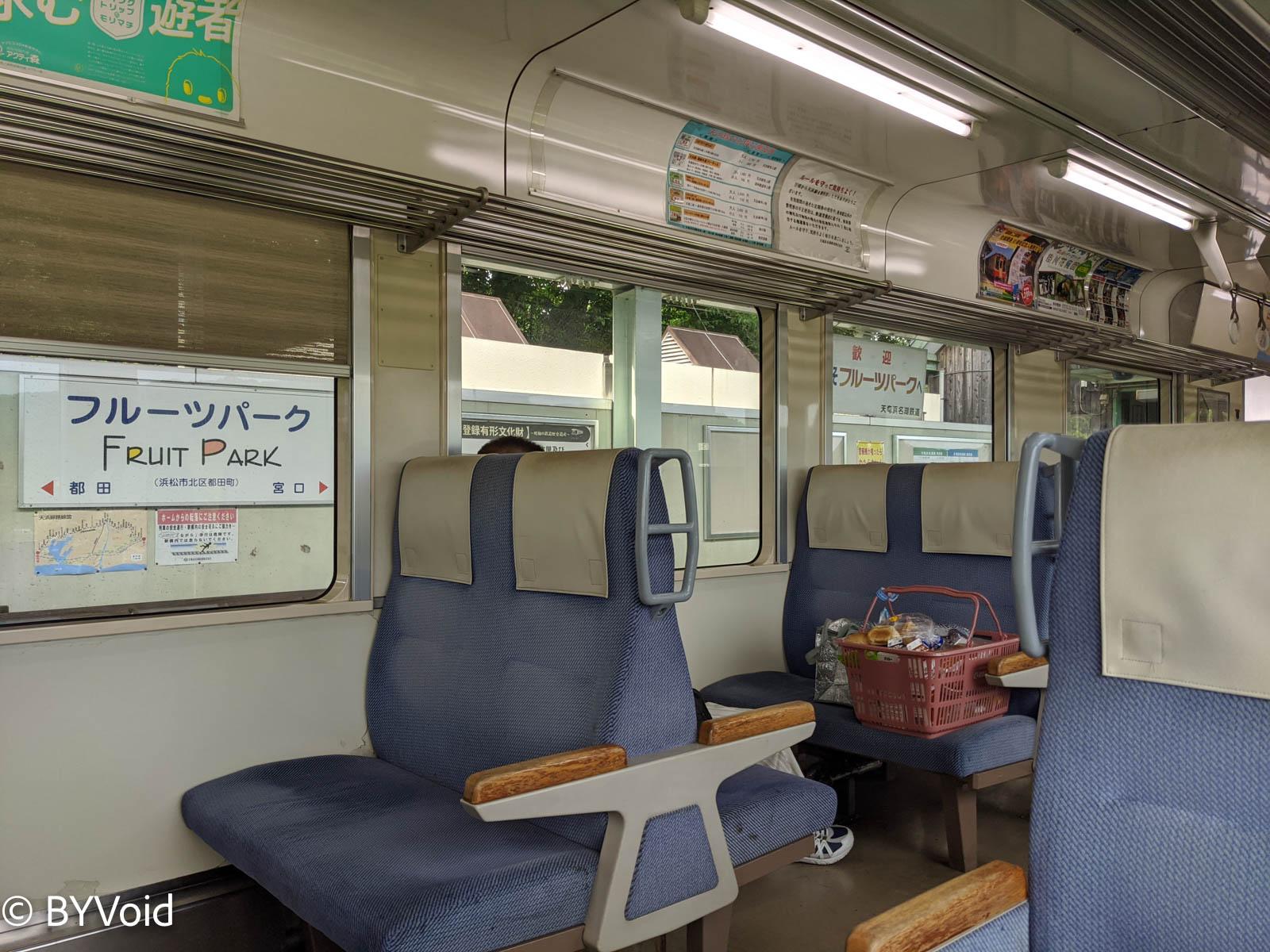 天龍濱名湖鐵道