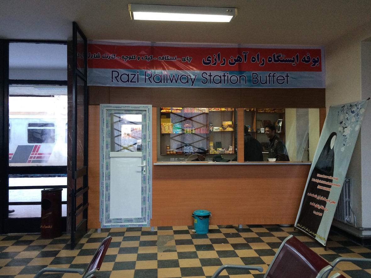 伊朗边境口岸商店