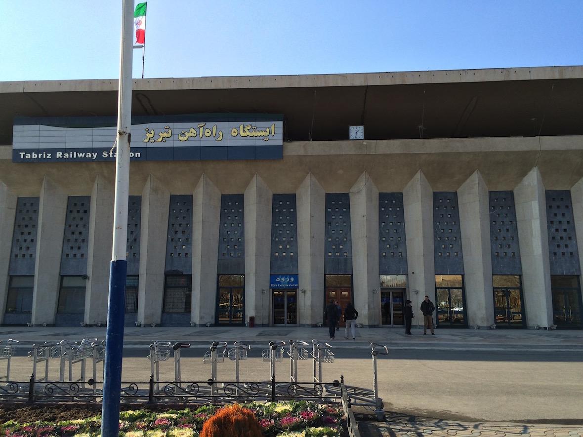 大不里士火车站