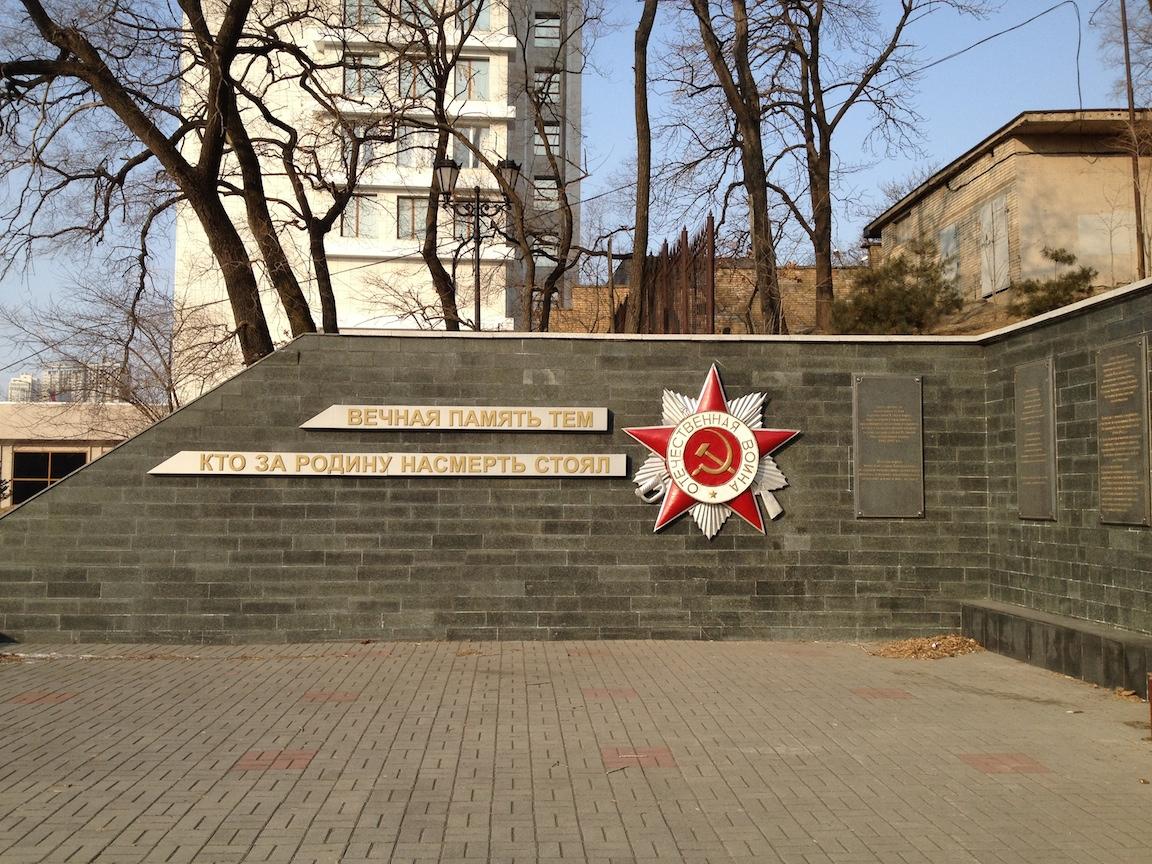 苏德战争纪念