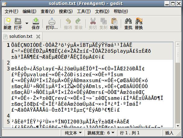 encode1