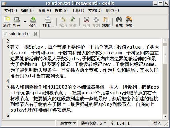 encode2